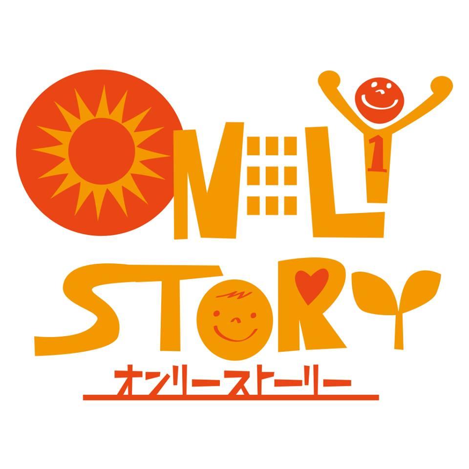 株式会社オンリーストーリー 会社ロゴ