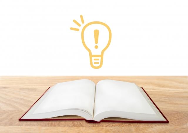 就活に役立つ書籍10選