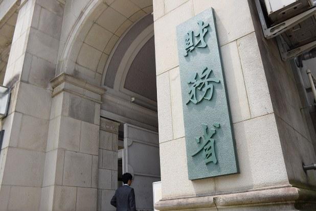 新卒就活生に人気の官公庁10選