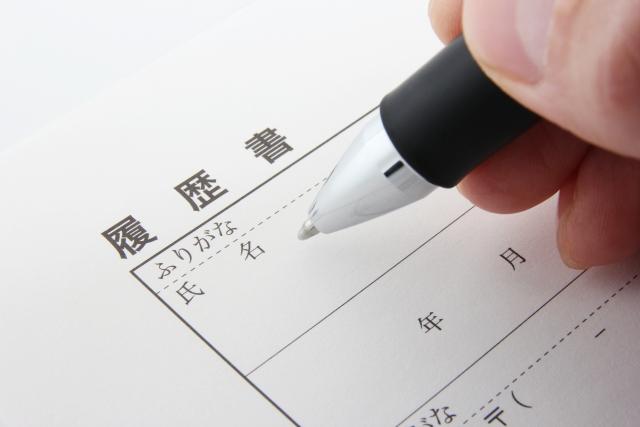 就活生がフォローすべきTwitterアカウント10選をご紹介!