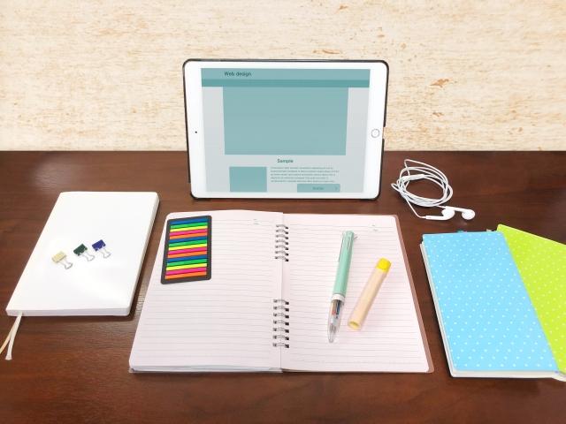オンライン選考突破のポイントやコツ