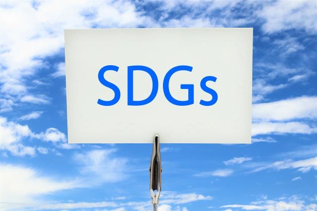 ESG・SDGsへの取り組み事例をご紹介